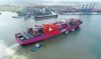 Haivanship assists Container ship ONE berthing at TCIT port